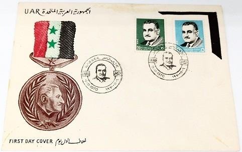 United Arab Republic
