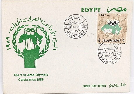 The first Arab Olympic day