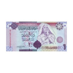 1 Dinar Muammar al-Gaddafi - 2008-2009 ND Issue