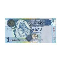 1 Dinar Muammar al-Gaddafi -  2004 Issue