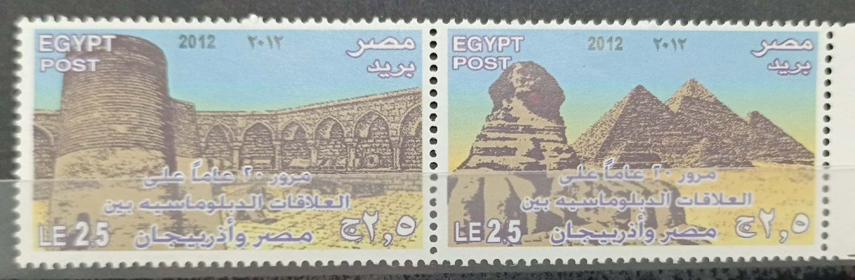 postage stamp -20 years of diplomatic relations between Egypt and Azerbaijan