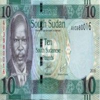 10 South Sudanese Pounds - 2016