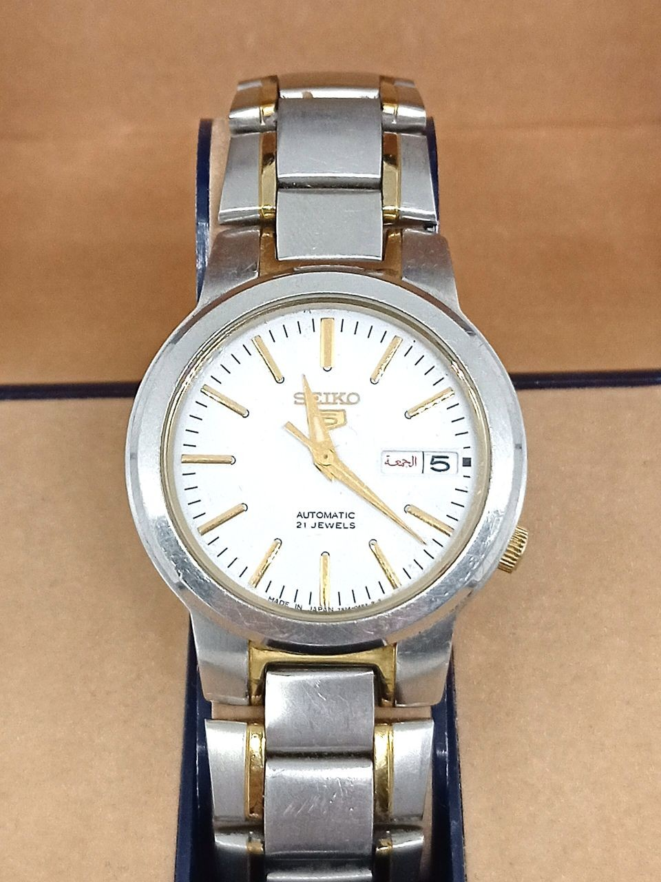 Seiko 5 7S26-02N0 21 jewels watch