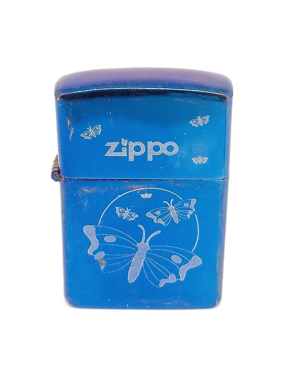 ZIPPO butterfly lighter