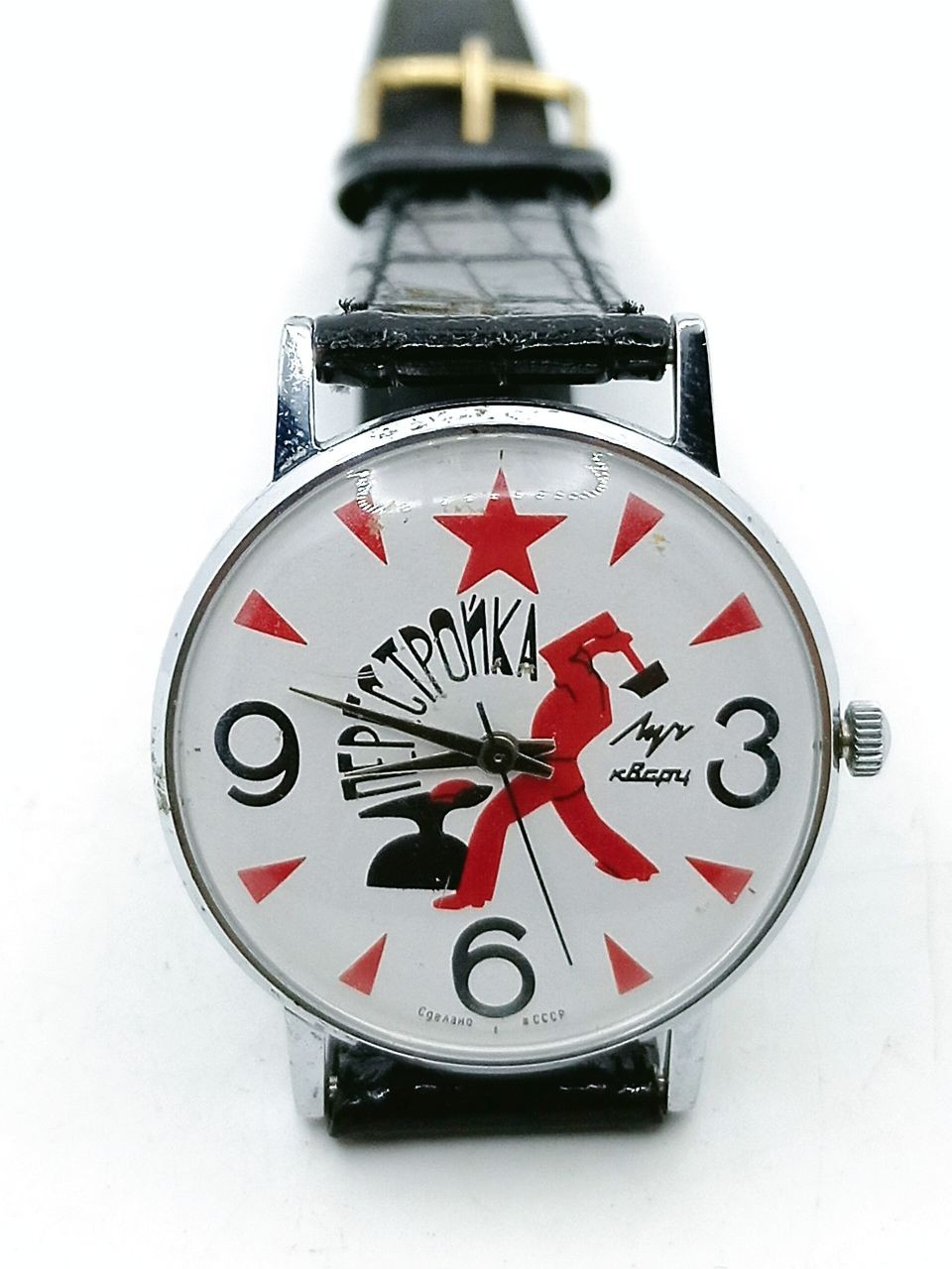 nepectponka russian watch