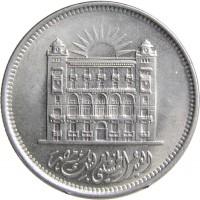 10 Qirsh Banque Misr