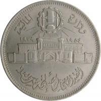 10 Qirsh Abbasia Mint