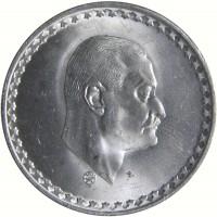 50 Qirsh - Commemoration President Gamal Abd el - Nasser