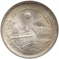 1 Pound Reopening of Suez Canal