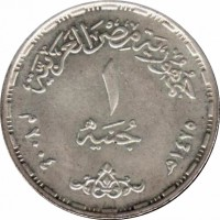 1 Pound 90th Anniversary of Egyptian Scouts 2004