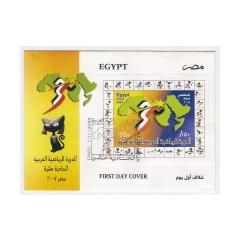 11th Arab Sports Tournament