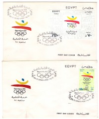 Barcelona Olympic Games 92