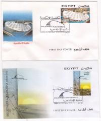 Opening of Bibliotheca Alexandrina