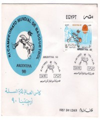 Egypt at the World Basketball Championship