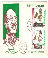 The late martyr Mohamed Anwar Sadat