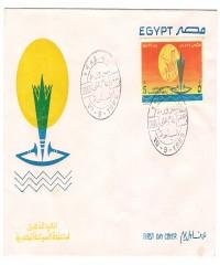 Golden Jubilee of Egyptian Tourism