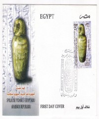 Joint publication of the Arab Republic of Egypt and the Slovak Republic