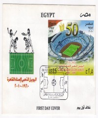 Golden Jubilee of Cairo Stadium
