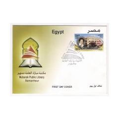 Mubarak Public Library - Damanhour