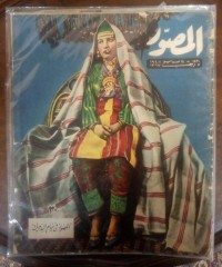 AL-MUSSAWAR - AL-MUSSAWAR in Bedouin tents