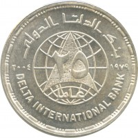 5 Pound 25th Anniversary of  Delta International Bank