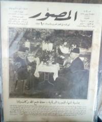 AL-MUSSAWAR - Fathallah Barakat Pasha Concert