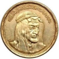 1 Pound Commemorating King Faisal bin Abdul Aziz