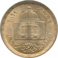 1 Pound Centennial of the Faculty of Low - Cairo University